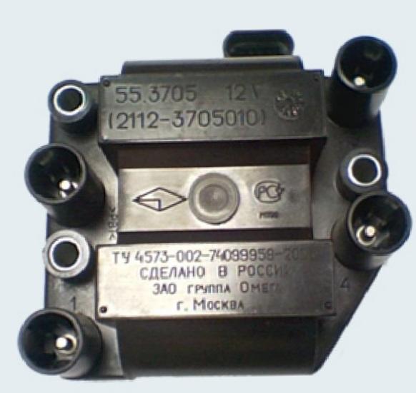 Расположение бронепроводов ваз 2114 инжектор 8 клапанов