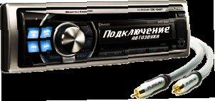 Как выбрать акустику в автомобиль - установка расположение и схема подключения