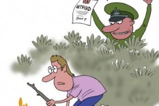 Ограничение на посещение лесов