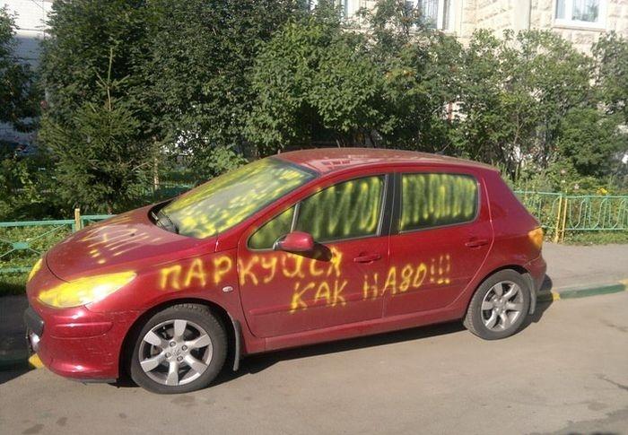 Машина с рисунком