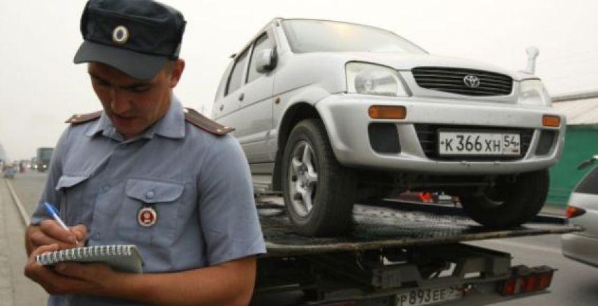 Эвакуатор забрал автомобиль — что делать?